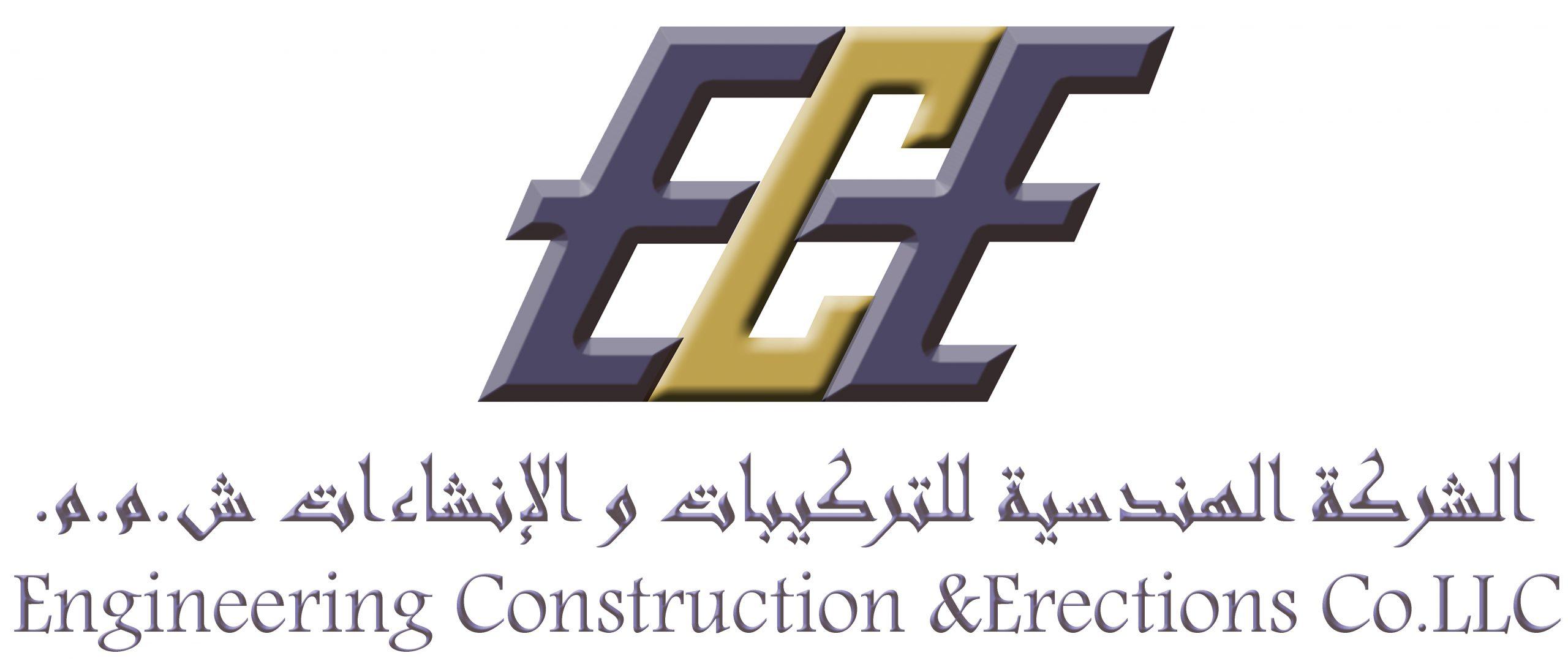 ECE Oman